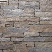 Trendstone Ground Face Blocks Concrete Masonry Blocks From